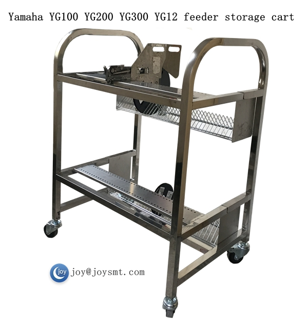 Yamaha  YG200 YG300 YG12 feeder storage cart