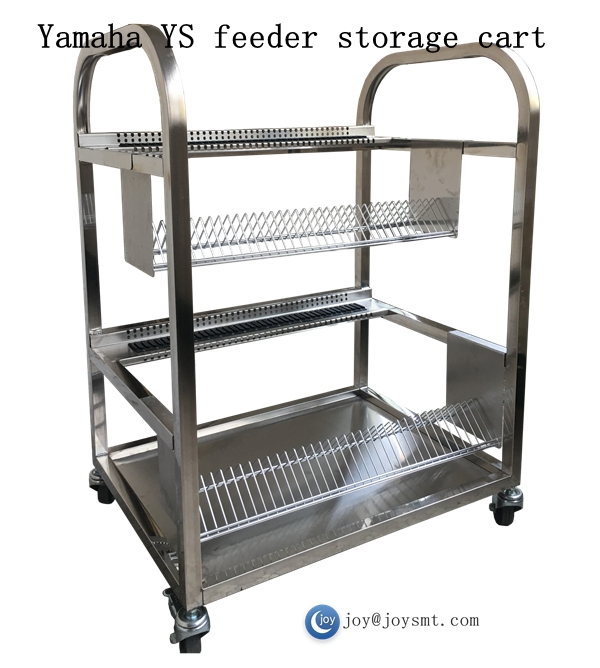 Yamaha YS12 YS12F feeder storage cart