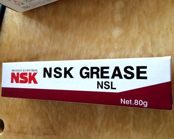 YAMAHA NSK Grease K48-M3856-00X 001