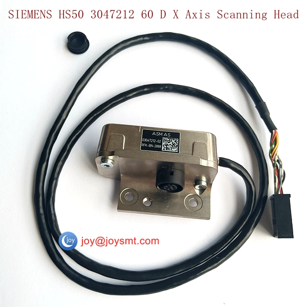 SIEMENS HS50 3047212 60 D X Axis Scanning Head