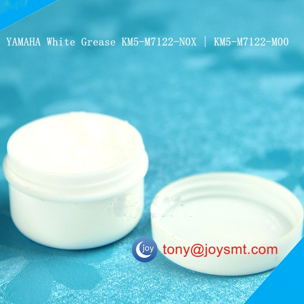 YAMAHA White Grease Km5-M7122-N0X Km5-M7122-M00 30g