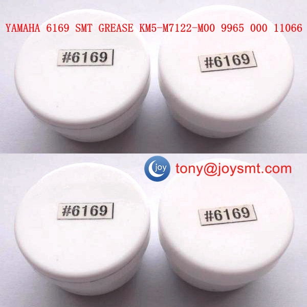 YAMAHA 6169 SMT GREASE KM5-M7122-M00 9965 000 11066