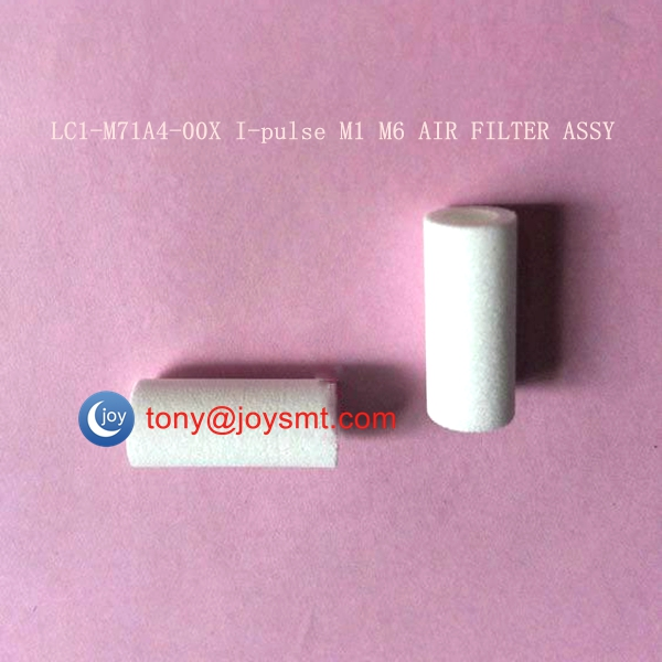 LC1-M71A4-00X I-Pulse M1 M6 AIR FILTER ASSY