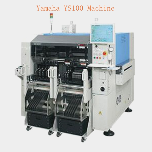 Yamaha placement machine (YAMAHA) operation process